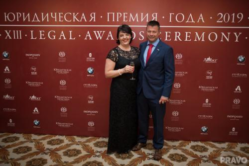 Legal Awards 2019 ч.2