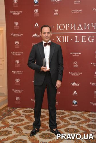 Legal Awards 2019 ч.3