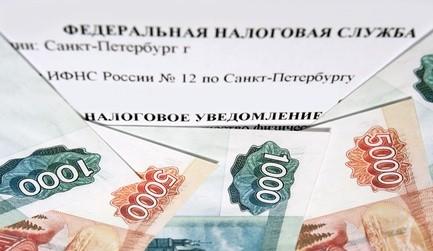 Ликвидация ооо с долгами перед бюджетом