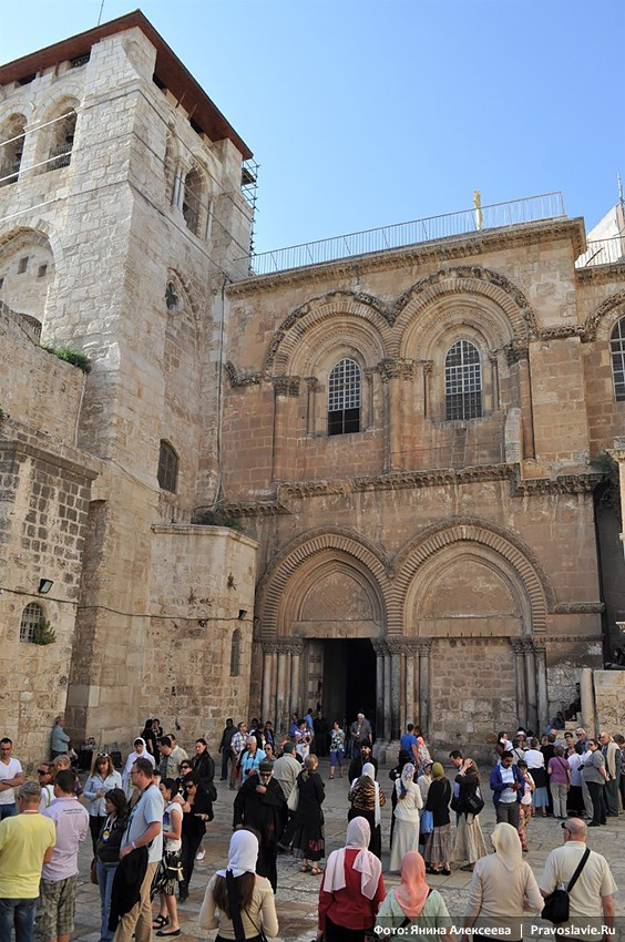 The Church of the Lord's Sepulcher