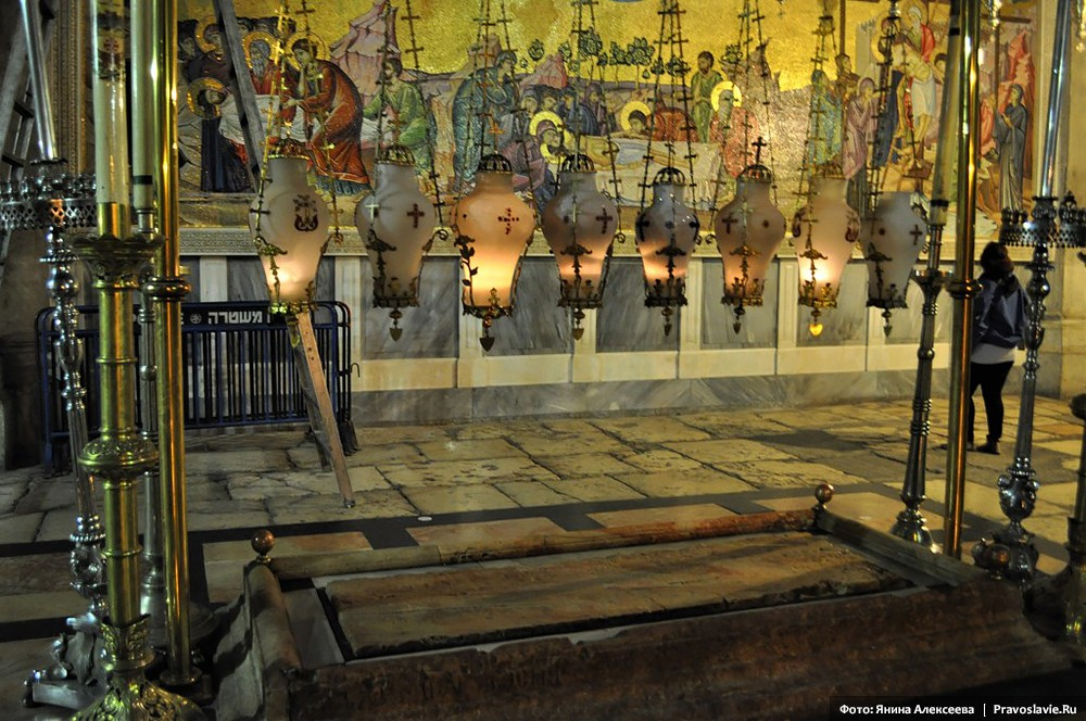 The Church of the Lord's Sepulcher. The Annointing Stone.