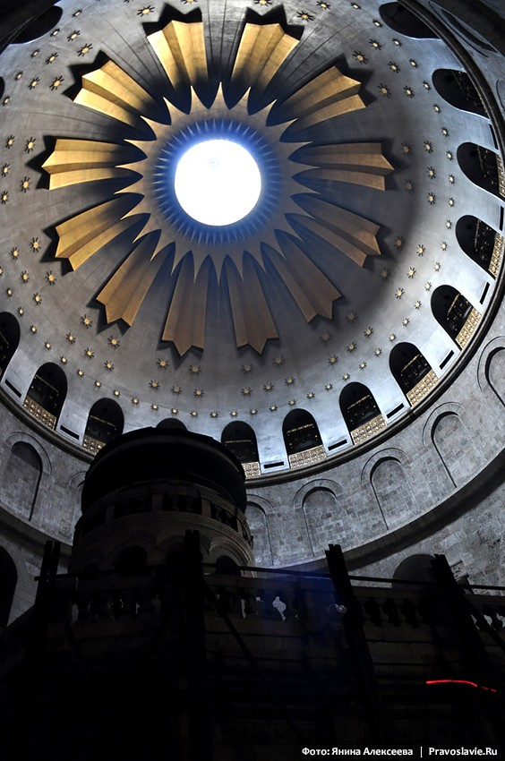 The Church of the Lord's Sepulcher. Dome of the church over the Tomb.