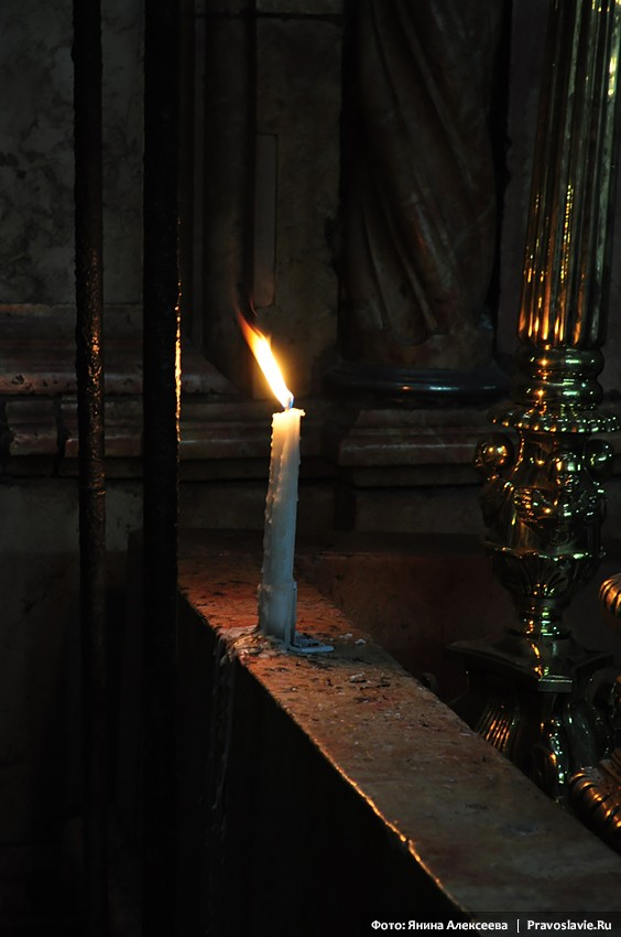 The Church of the Lord's Sepulcher. The Holy Fire.