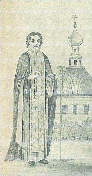 Преподобный Авраамий, первый игумен Кожеозерского монастыря