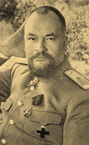 Е.С. Боткин