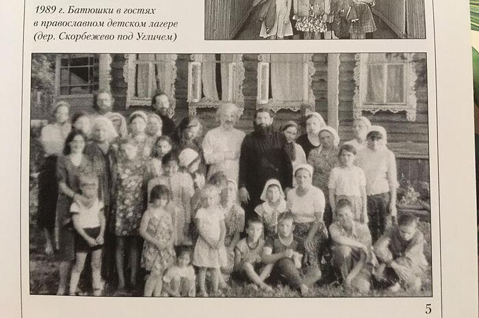 Здесь в последнем ряду справа налево о.Сергий Романов, о.Владимир Воробьев, о.Аркадий Шатов, о.Александр Салтыков, Владимир Ященко (иг.Киприан) только год 1988
