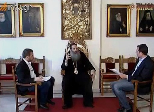 Metropolitan Seraphim of Piraeus: I consider Artemije a regular, canonical bishop