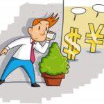 Wniosek o wyjawienie majątku dłużnika