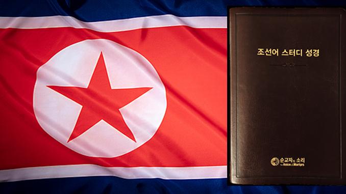 re_north-korea-bible