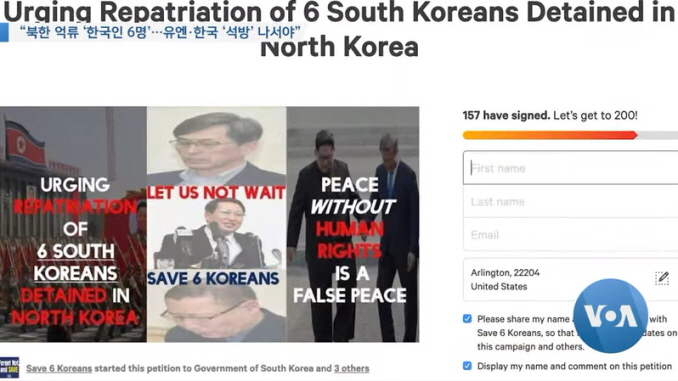 North-Korean-detention-six-South-Koreans___U_N_-and-South-Korea-Should-Be-Free