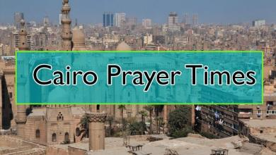 Photo of Cairo Prayer Times