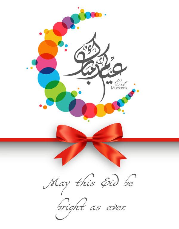 Happy Eid Mubarak 2019 : happy, mubarak, Popular, Mubarak, Messages