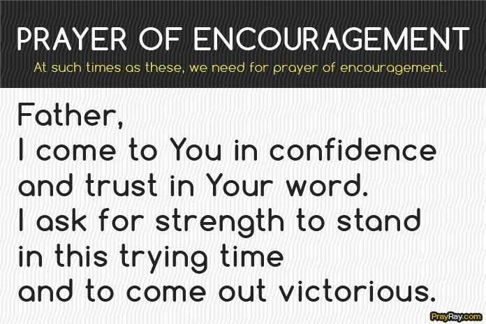 prayer of encouragement and