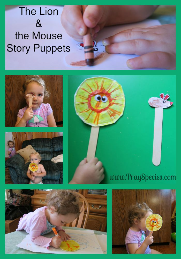 story puppets collage