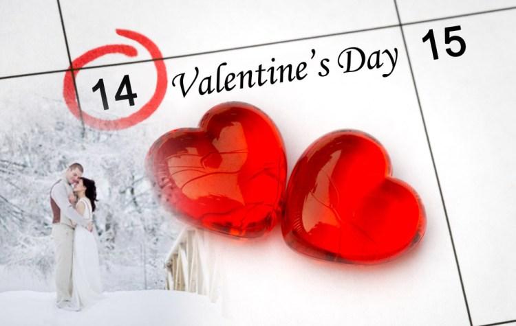 Праздник влюбленных