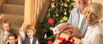 Что подарить бабушке и дедушке