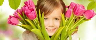 подарок дочке на 8 марта