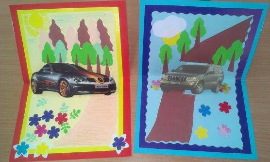 открытка с машиной