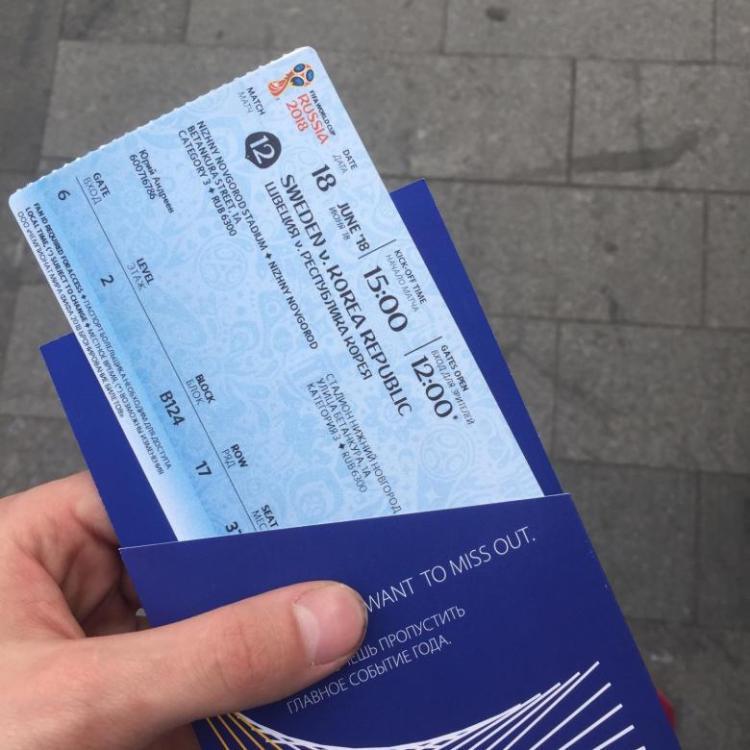 билет на спорт