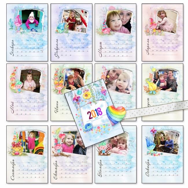 календарь с семейными фотографиями