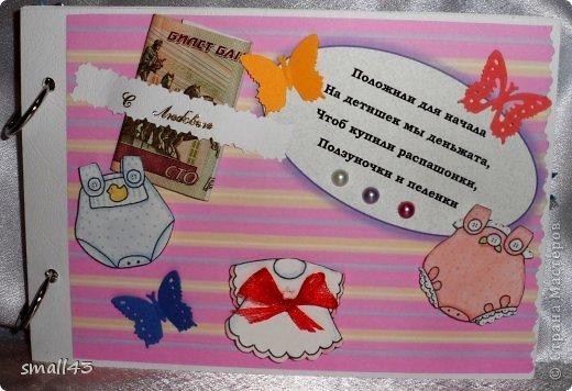 поздравление прикольное на свадьбу к конверту с деньгами одном