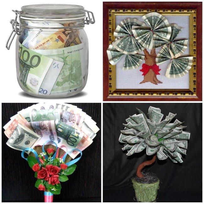 подарки из денег на свадьбу