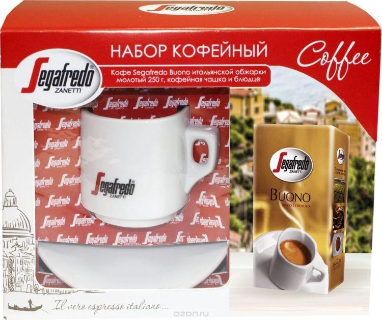 кофейный набор в подарок
