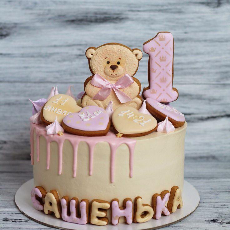Какой торт можно испечь на 1 год чтобы его мог попробовать ребенок