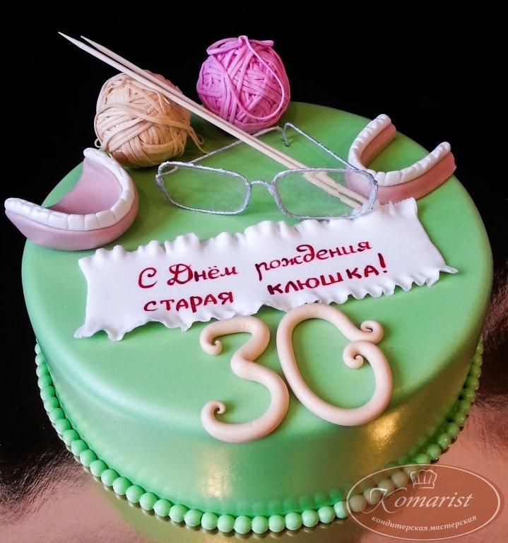 скрывается поздравления с днем рождения 30 лет подруге крутое в прозе есть