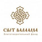 Разработка айдентики для благотворительного фонда «СВЕТ ВАЛААМА»