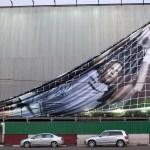 Применение ГОСТа в наружной рекламе откладывается