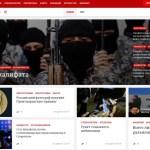 News Media запустил Life.ru