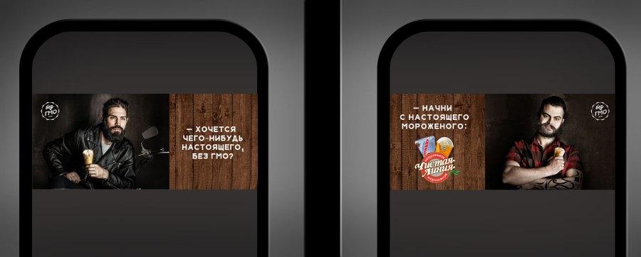metro-doors1