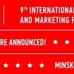 Объявлены победители IX фестиваля «Белый квадрат»