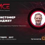 Кристофер Траджет: «Российский рынок партнёрок очень схож с американским»