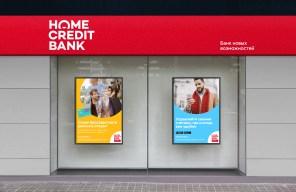 FB-home-credit-bank-07