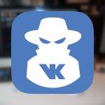Соц сеть ВКонтакте составила портрет молодежи
