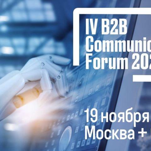 IV B2B Communication Forum 2021