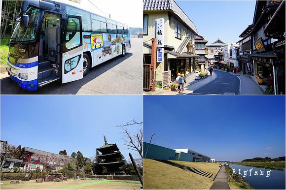 Articles – Narita Airport Transit & Stay Program