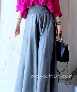 スカートみたいなワイドパンツ