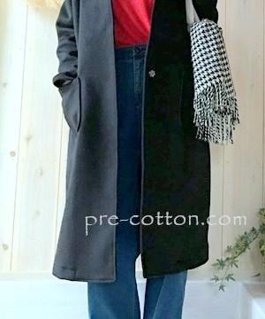 ウールの黒ロングコートコーデ
