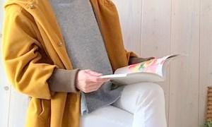 ホワイトコーデで冬服