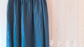 コーエンのリネンスカート