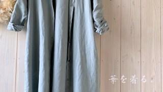 アーバンリサーチドアーズのシャツワンピ