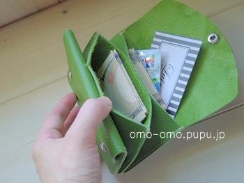 ミニバッグ用財布