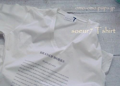 50代女性に似合うVネックTシャツ