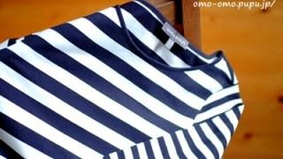 40代に似合うボーダーシャツ