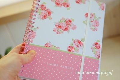 ローラアシュレイの手帳
