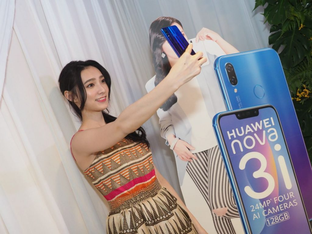 HUAWEI Launches Nova 3 And 3i With Star-Studded Event