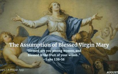 Gospel of the Week
